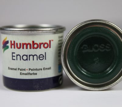 BRUNSWICK GREEN GLOSS ENAMEL PAINT
