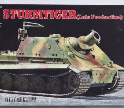 STURMTIGER ASSAULT MORTAR LATE